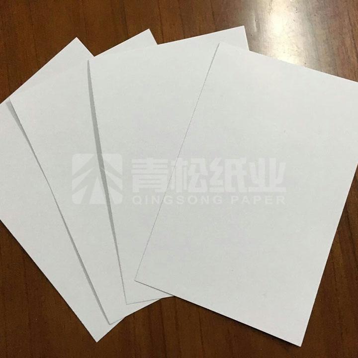 建暉紅標白板紙